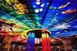 Тайван, Гаосюн. «Централ-парк» бекеті