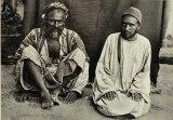 Паломники из Багдада