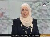 Фатима Набиль